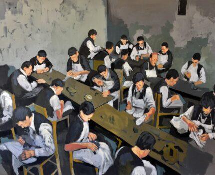 Workers Children